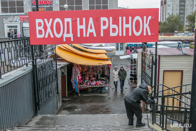 Россиян обследуют на склонность к предпринимательству общество,россияне