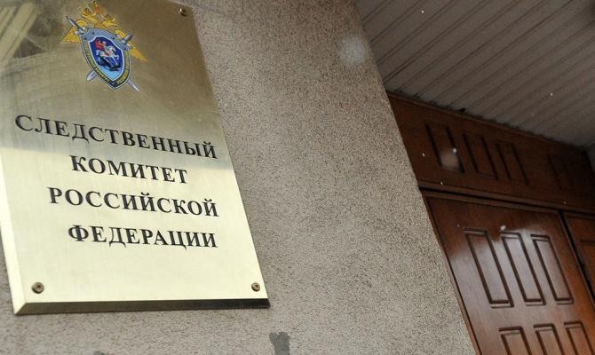 СК: В Казани полицейские подбрасывали наркотики ради показателей