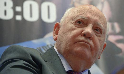 Михаил Горбачёв отметит 85-летие в кругу семьи и друзей