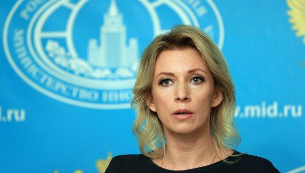 Маша Захарова о заявлении Госдепа: Запомните эти слова. Навсегда запомните. И я не забуду никогда. Обещаю.
