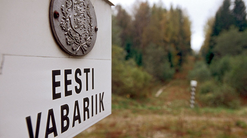 Почему в Эстонии заявили о территориальных претензиях к России