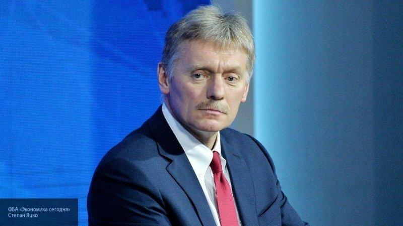 Кремль надеется на здравый смысл участников G7 в отношениях с Россией, заявил Песков