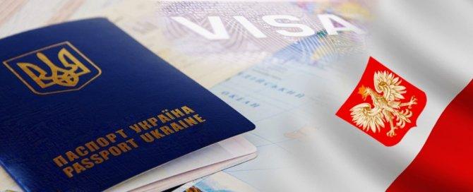 Польша: налог на «заробитчан»