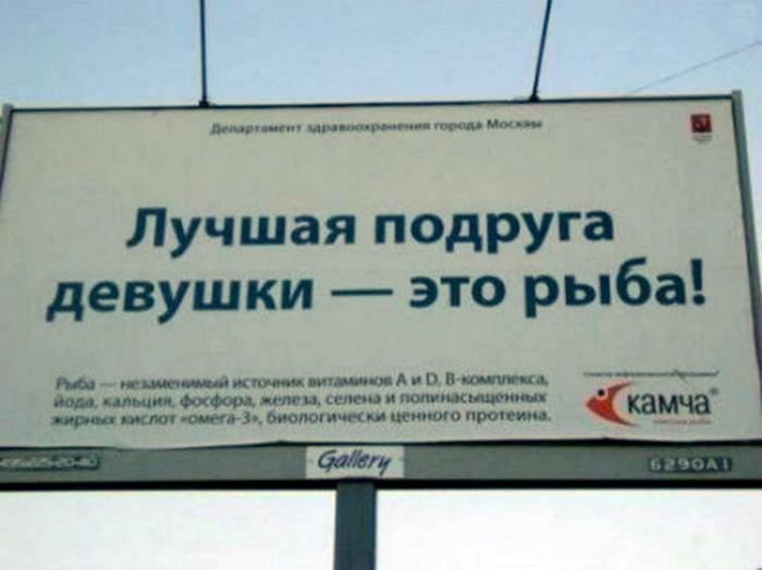 Оказывается, не бриллианты, а рыба! | Фото: Kaifolog.ru.