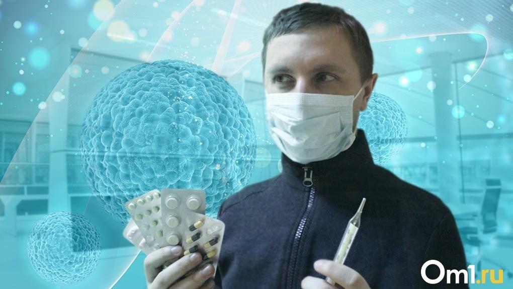 Обнародованы зарплаты новосибирских ученых, которые спасают мир от коронавируса. Цифры шокируют