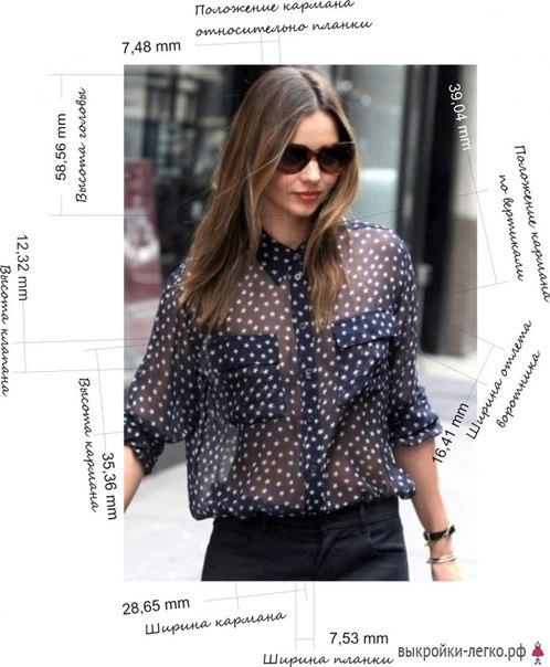 Блузка (выкройка)