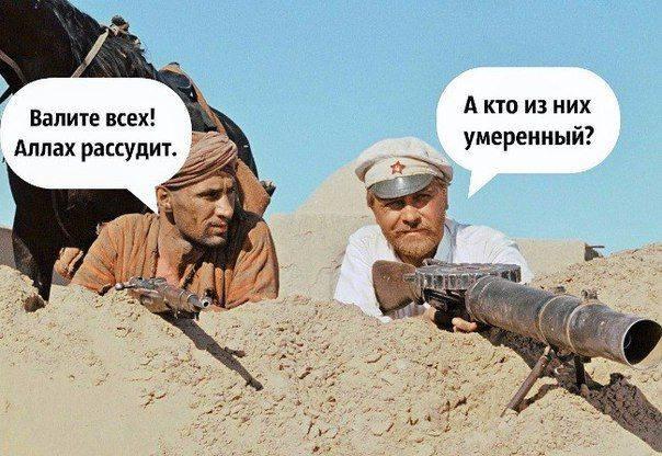 Сирия глазами сатирика