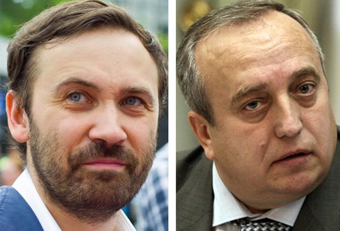 Депутат Госдумы: Илья Понома…