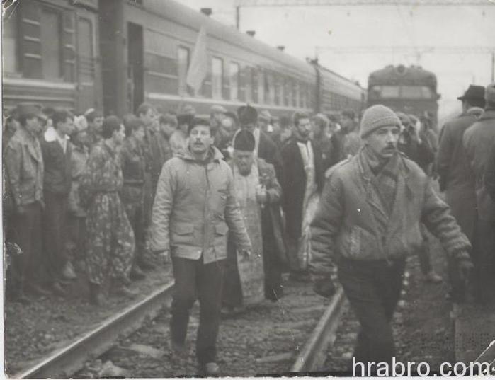 """Первый """"поезд дружбы"""""""