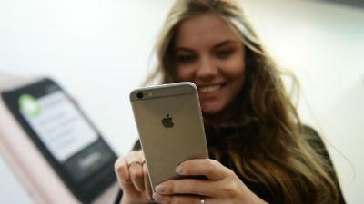 Следующий iPhone станет прот…