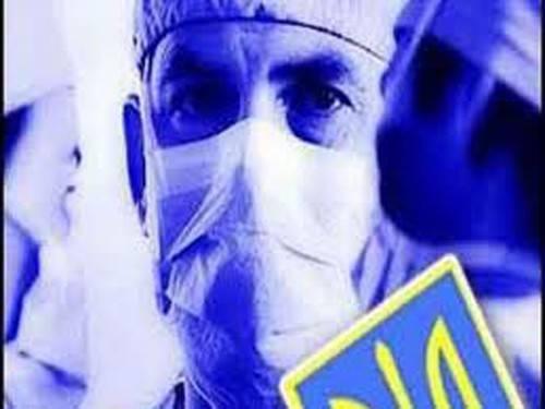 Как работает «реформа» здравоохранения на Украине на примере Хмельницкого