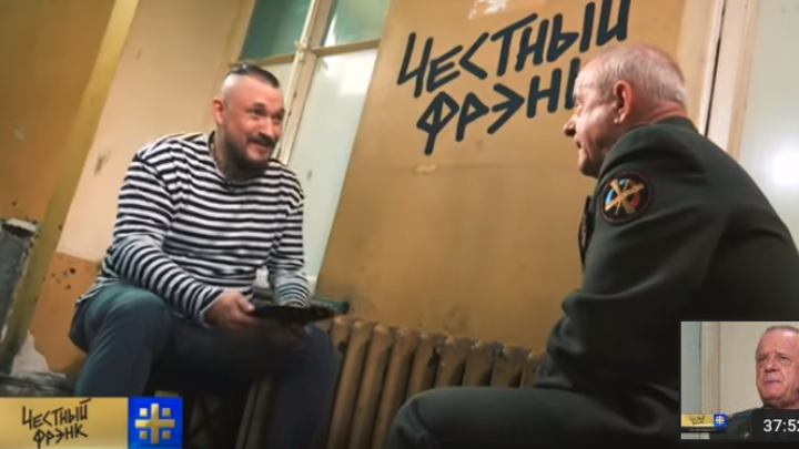 Полковник Квачков раскрыл «самый главный секрет» из тайников государства