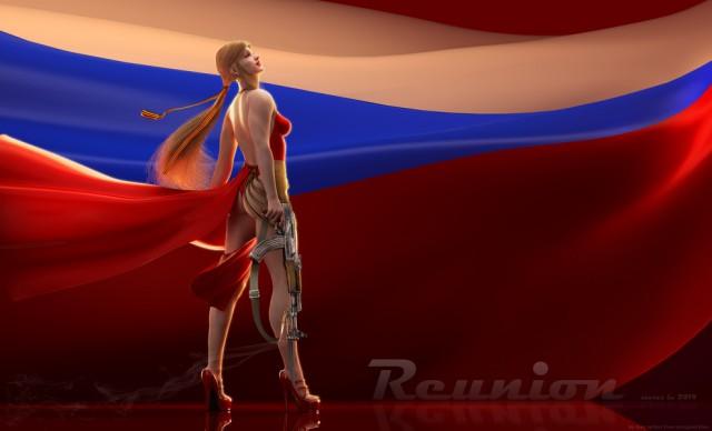 Всё пройдёт, а Россия останется!