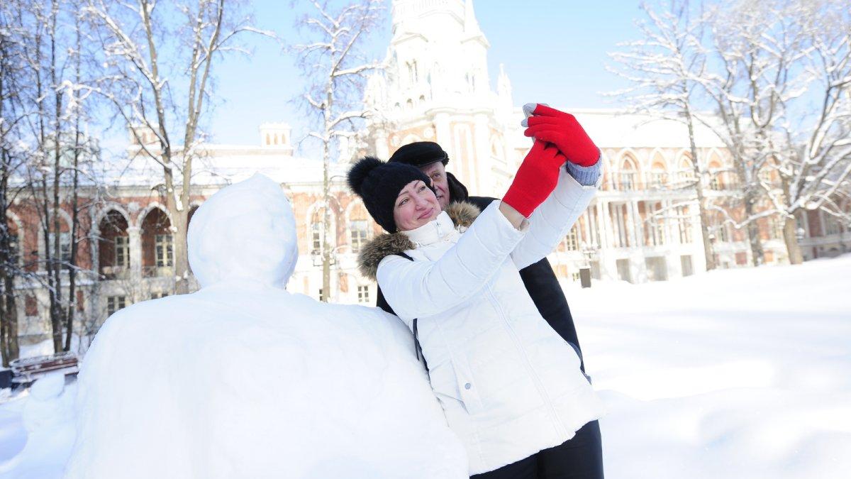 Очередное похолодание ждет москвичей к середине недели