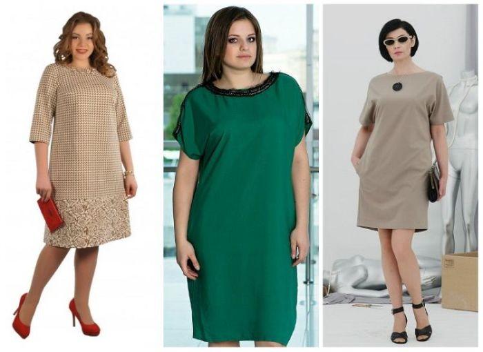 Красивые фасоны платьев для девушек и женщин в теле. \ Фото: all4moda.ru.