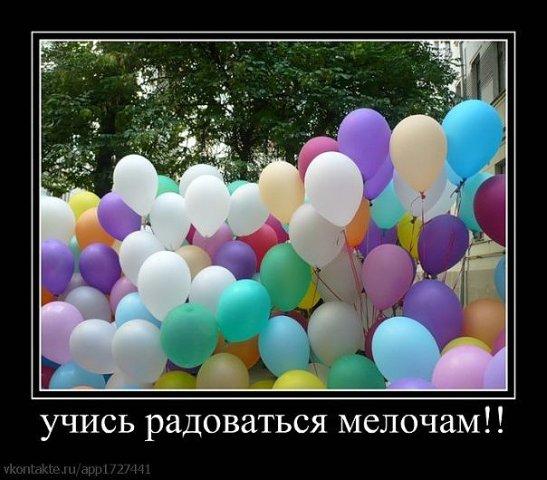 АНЕКДОТИКИ КОРОТЕНЬКИЕ, ВОСКРЕСЕНСКИЕ