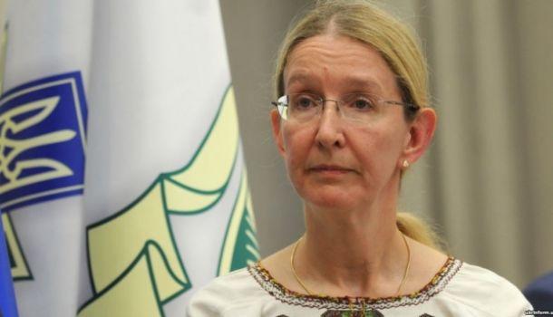 Министр здравоохранения Укра…