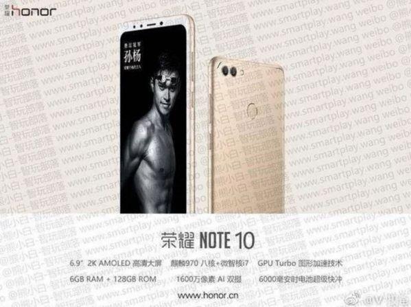 Смартфон Honor Note 10 станет конкурентом Xiaomi Mi Max 3