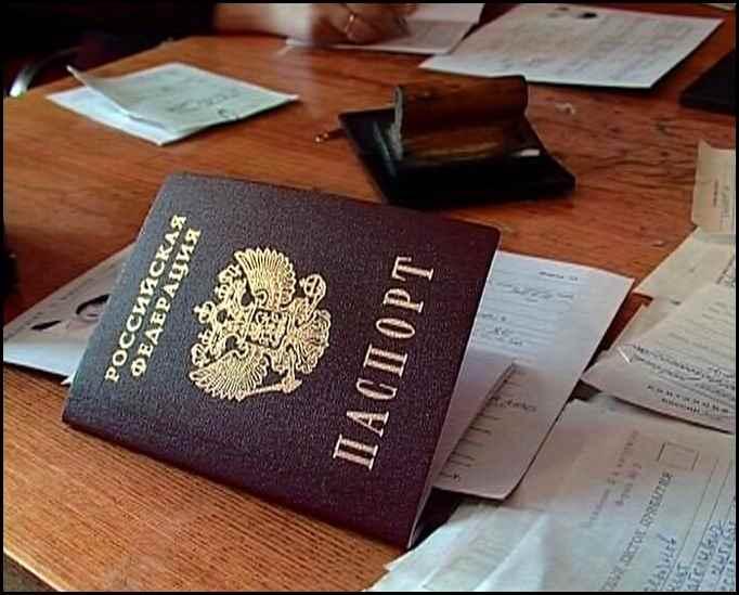 Временная регистрация — вправе ли работодатель требовать ее при трудоустройстве?