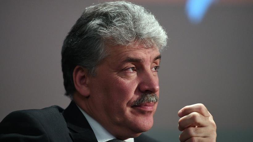 Павла Грудинина лишили мандата депутата в Видном