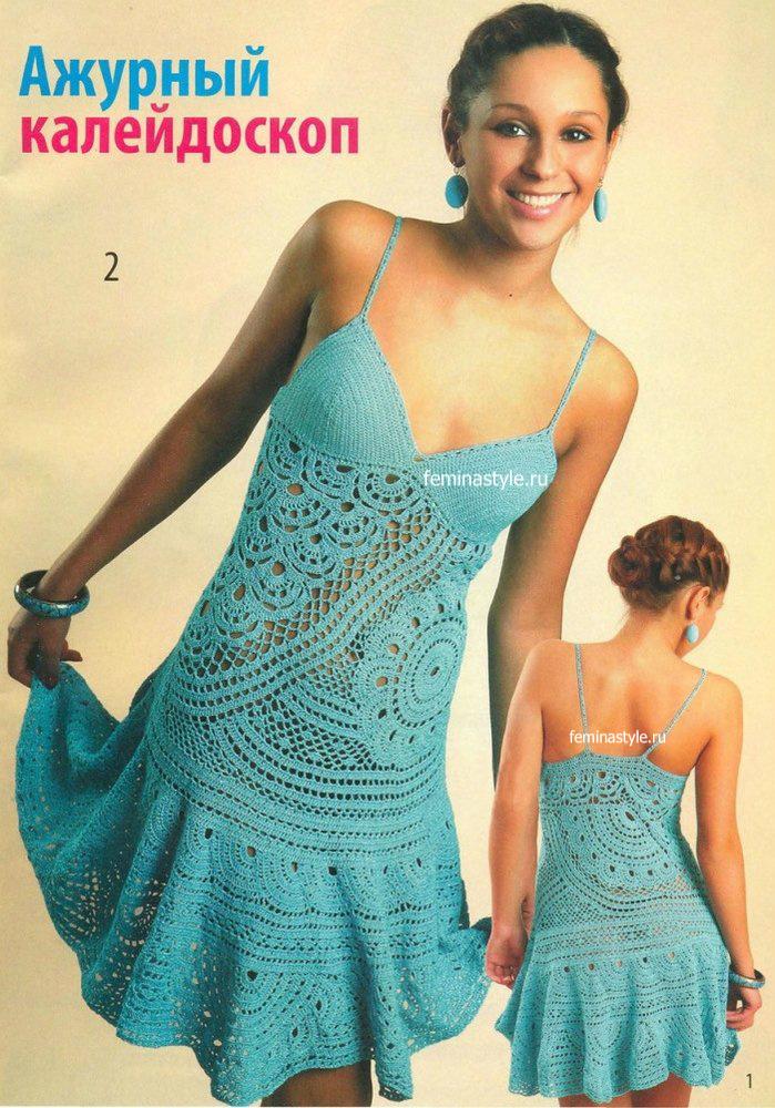 Бирюзовое платье в технике Freeform