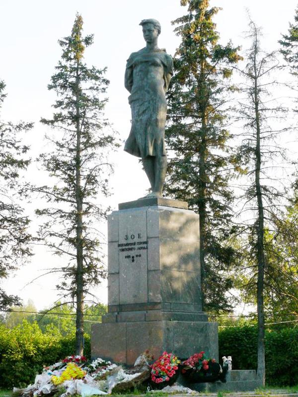 О Зое - бессмертной героине советского народа