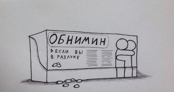 Немного юмора - лекарства для жизни)