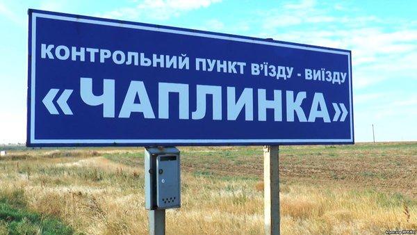 Нейтрально настроенный крымский татарин рассказал о жизни на полуострове и в Херсоне