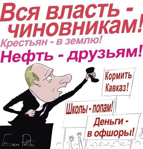 Максим Шевченко. Смех как ор…