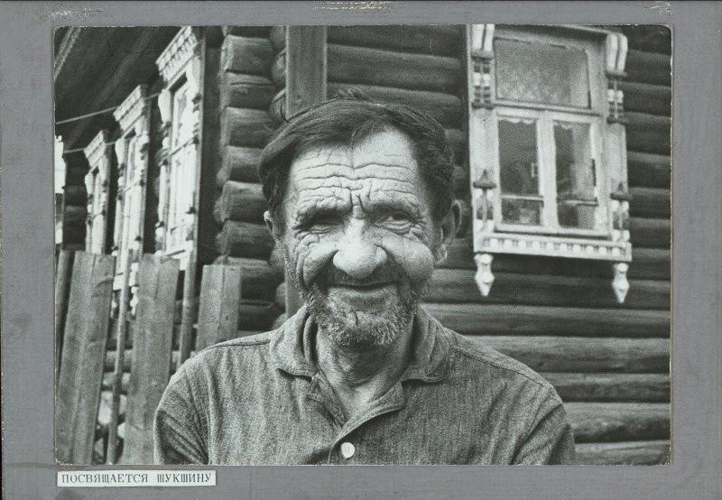 Снимки 1960-70-х годов фотографа-этнографа Георгия Аргиропуло 22