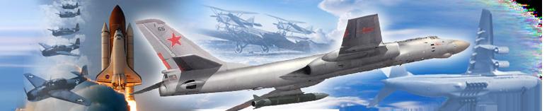 Этот день в авиации. 4 декабря