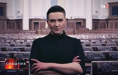 В Верховной Раде поддержали арест Надежды Савченко