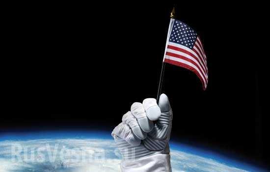 Россия с легкостью может оставить США в «черной дыре» космической отрасли