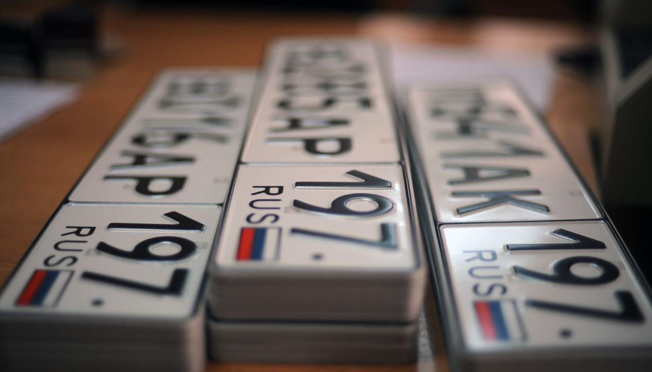 Регистрация автомобиля по-новому: в ГИБДД можно больше не ехать