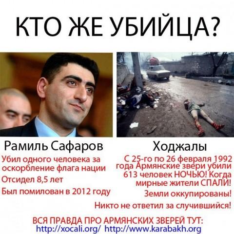 Всё выше сказанное Молоденьких русских в жопу это забавное мнение думаю