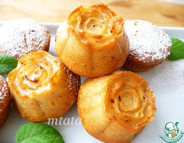 """Ароматные кексы с яблоками """"Бутоны роз"""""""