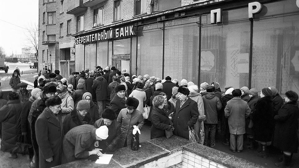 Советский миф о «долларе по …