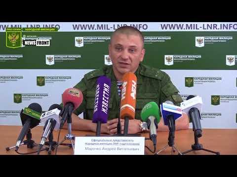 Марочко: Боевиков ВСУ поощряют за убийства мирных жителей Донбасса