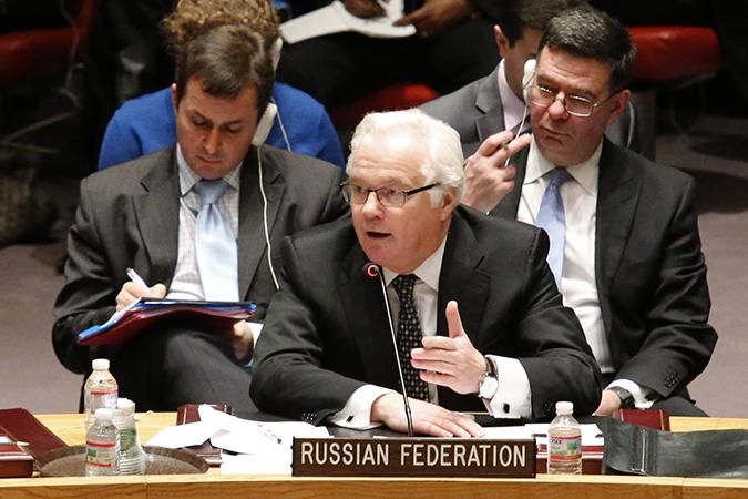 Чуркин: Нужно активизировать роль генсека ООН в расследовании авиакатастрофы Boeing под Донецком