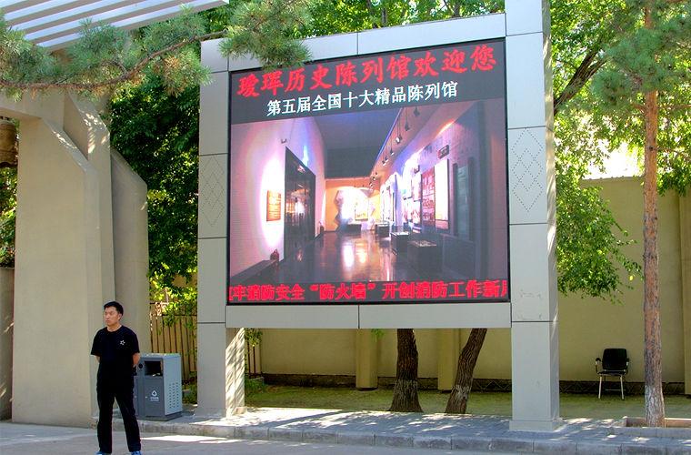 В Китае замечен музей, в который не пускают россиян