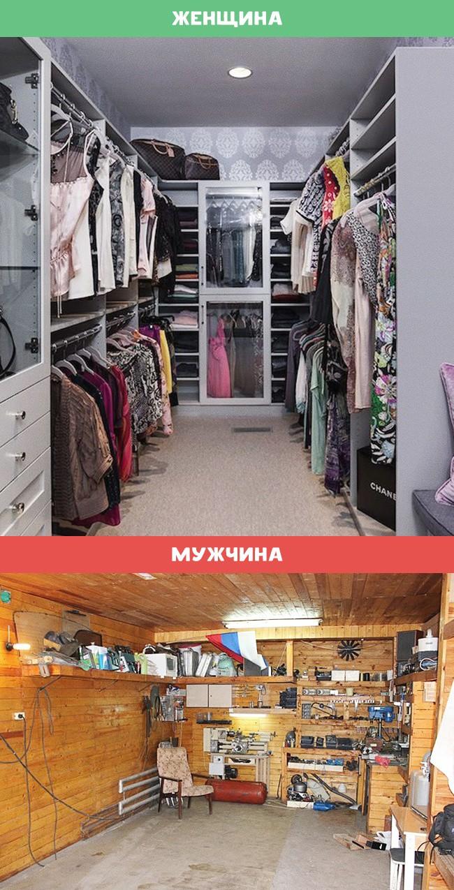 Главное место в доме женщина, мужчина, различия