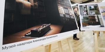 Мошенники уговорили директора музея Солженицына вложить 12 млн рублей в алмазные рудники