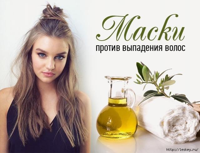 Секреты красоты. Репейное масло для волос