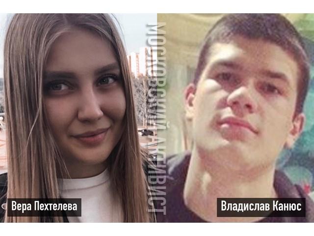 «Проблема в том, как устроена система»: откровения полицейского о сотрудниках МВД, не приехавших на убийство Веры МВД,россия