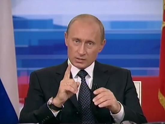 Путин поспорил с Путиным: по…