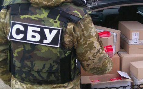 В ЛНР рассказали, что стало причиной гибели сотрудников СБУ в Донбассе