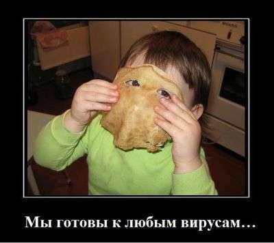 Прикольные картинки с детьми (52 фото)