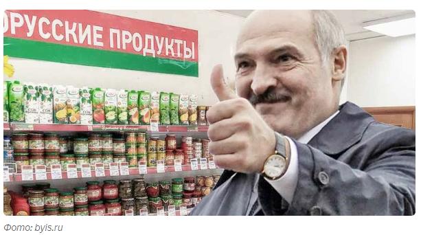 А я белорусские продукты и без бойкота не покупала Белоруссия,продукты,россияне