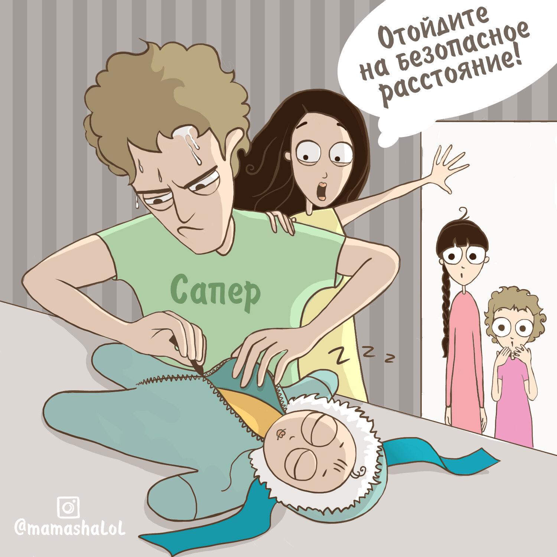 Картинка мама троих детей смешные картинки