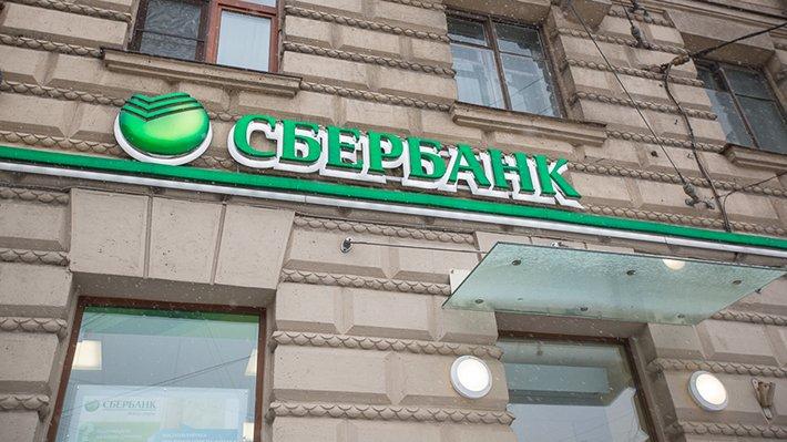 Нижегородский минпром и «Сбербанк» совместно будут разрабатывать бизнес-площадку